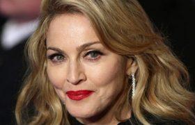 Madonna Rapist E-Book Deal