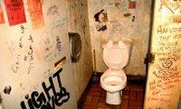 Unlocked Bathroom