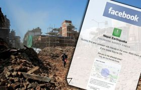 How to Donate to Nepal so All of Facebook Knows
