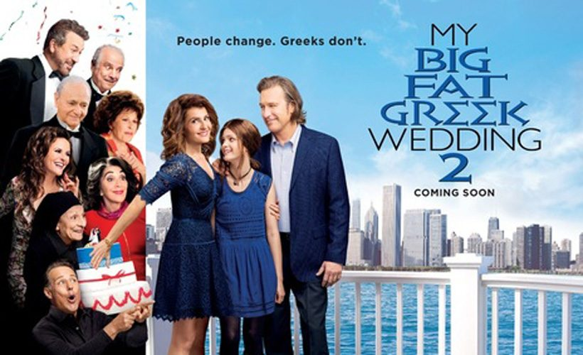 Image result for My Big Fat Greek Wedding
